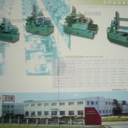 宁波海曙富茂机械有限公司的形象照片