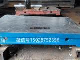 焊接平台价格