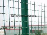 荷兰网大量现货批发 养殖围栏网 果园圈山网 景区围栏网