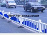 1米 1.2米高蓝白相间市政护栏大量现货批发 厂家直销