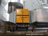 广州宝蓝环保餐饮厨房油烟净化器超低空高效