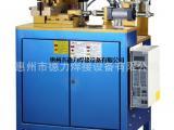 厂家直销 电阻对焊机 小型点焊机