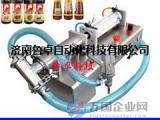 鲁卓牌卧式气动液体灌装机 饮料灌装机 自动灌装机