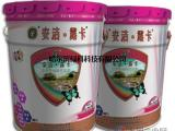 哈尔滨编织袋印刷水性油墨厂家直销 绿科水性油墨防油脂耐摩擦