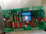 众诚PLC模块K7M-DR10UE