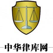 上海律胜网络信息技术有限公司的形象照片