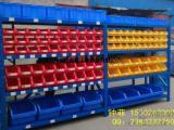 五金工具物料架/物料整理架/工具挂板整理架
