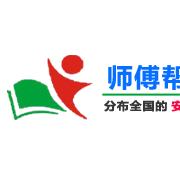 扬州师傅帮网络信息技术服务有限公司的形象照片
