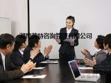 生产管理培训两个关键