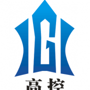深圳市高控科技有限公司的形象照片