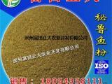 长期供应鱼粉,秘鱼蒸汽鱼粉,饲料,饲料原料,饲料添加剂