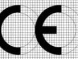CE-RED认证
