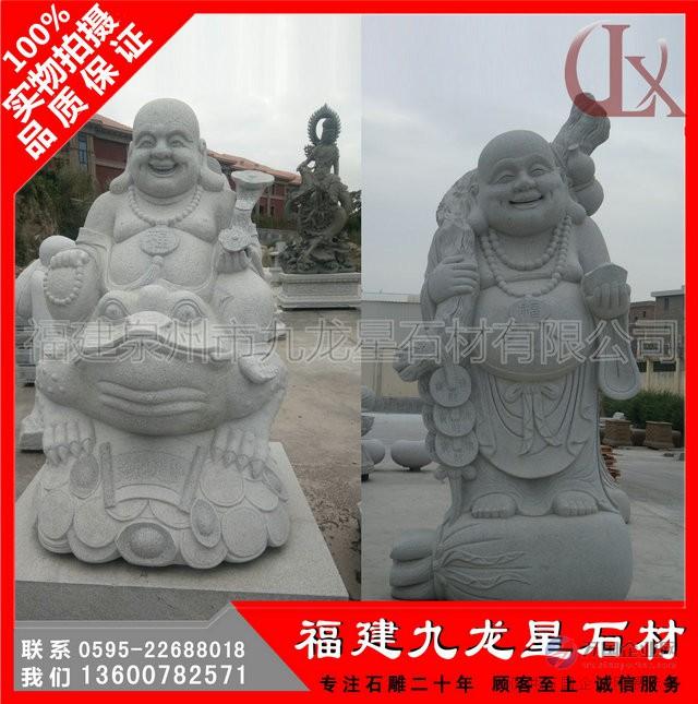 花岗岩弥勒佛像 石刻弥来佛笑面佛雕刻 大肚石雕弥勒