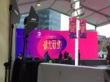 上海会议专用电子签到设备租赁