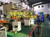 佛山冲床冲压机器人自动油压拉伸机械手厂家