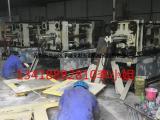 磨床翻新喷漆 车床喷漆翻新 注塑机翻新价格