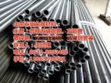 轴承用精密无缝管加工,精密无缝管,春雷金属(多图)