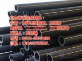 薄壁精密管、春雷金属、45号薄壁精密管批发