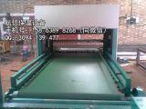 成套匀质保温板设备国标质量