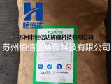 日本造纸分散剂R200/R150 日本三井