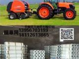 韩国明星圆捆机,用网配套捆草网厂家直销