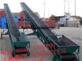 货车装卸输送机  移动升降爬坡输送机 轻型折叠车载输送机X7