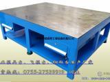 飞模工作台,钢板台面飞模台,铸铁飞模工作台