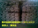 贵州金刚砂耐磨材料厂家直销金刚砂耐磨材料