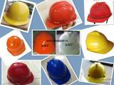 珠海梅思安超爱戴ABS或PE安全帽
