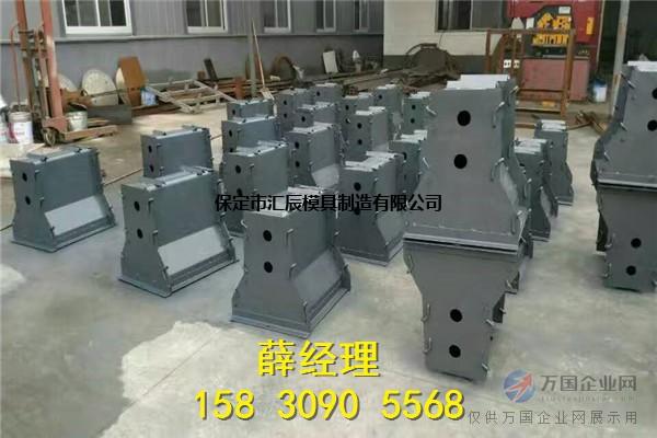隔离墩钢模具,水泥防撞墙模具价格多少?