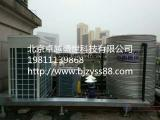 北京中央空调设计专业安装公司