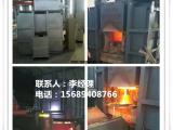 定制小型压铸熔铝炉,天然气退火炉