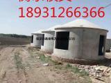 蒙古包模具·预制蒙古包模具·水泥蒙古包模具