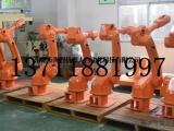 韶关工业机器人,冲压机械手,喷涂机器人厂家(东莞海智机器人)