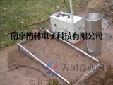 厂家南林电子NLNS-09-1型:径流场水土流失自动监测仪