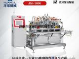 深圳3D手机盖板玻璃热弯机厂家