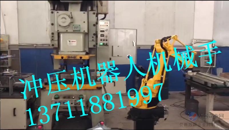 4关节冲压机器人 (4)
