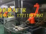佛山自动喷涂机器人喷漆机械手厂家(喷釉喷粉喷砂机器人)