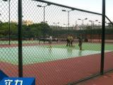 供应东北三省勾花护栏网,篮球场围网,足球场围网,羽毛球场围网