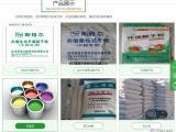 武汉粘结粉、专业贴瓷砖的粘结粉厂家,价格优惠