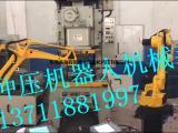 深圳冲压机械手冲床机器人厂家