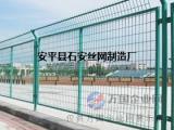 框架型护栏围网价格¥供销边框铁架护栏网¥绿色浸塑方孔框架护栏