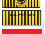 广电电杆黄黑斜纹警示标识贴防撞贴厂家直供