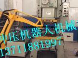 江苏冲压机械手,喷涂机器人厂家