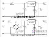 微功耗电源-5mW微功耗小功率AC转DC降压电源,超低功耗
