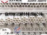 32pe梅花管厂商 七孔通信梅花管批发hdpe排水管