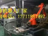 山东冲压机械手,喷涂机器人生产厂家