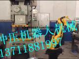 河南冲压机械手,喷涂机器人生产厂家(456轴机器人)