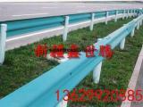 高速公路波形梁钢板护栏国家一级二级公路护栏镀锌喷塑防撞护栏