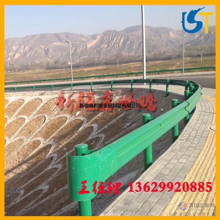 供应高速公路护栏板 双波波形梁护栏价格 景区乡村公路波形护栏